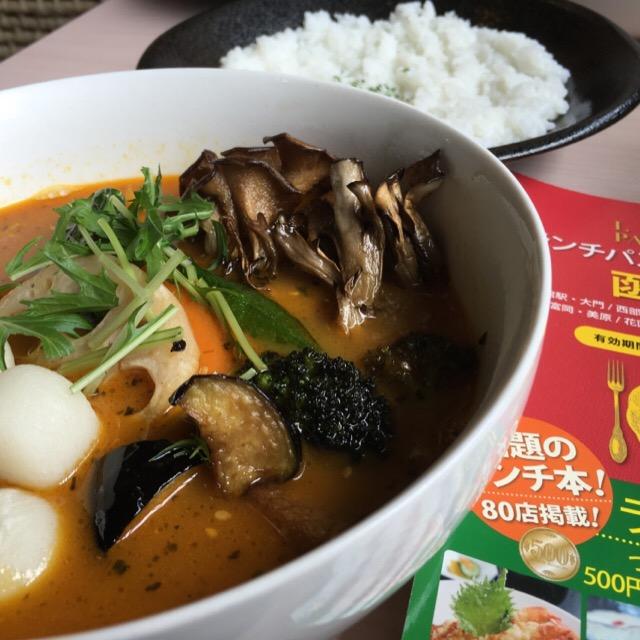 函館ランチパスポート soup curry NINE