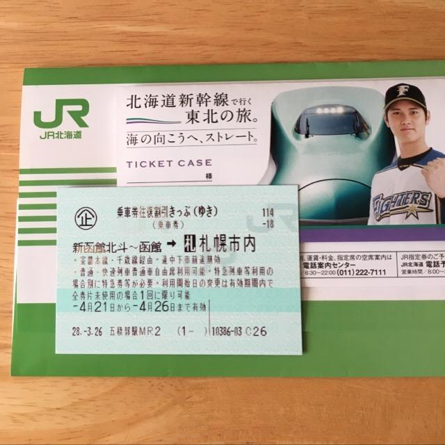2016.4 札幌研修