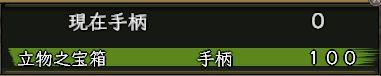 2016touzai-housyuutatemono.jpg