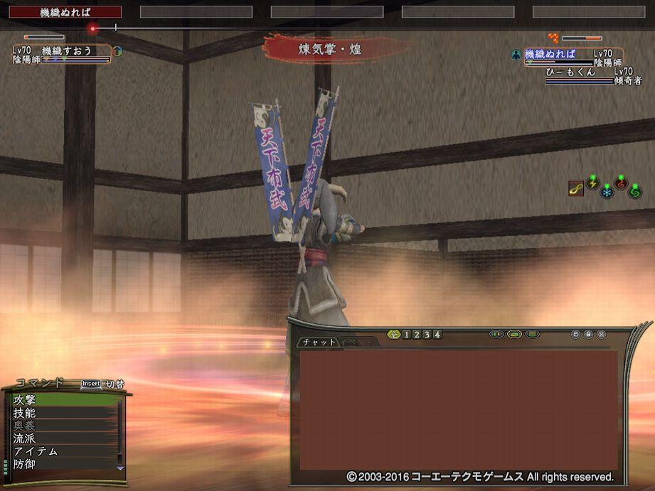 renkisyokou-1.jpg