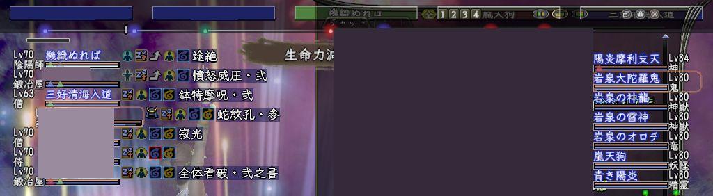 ryuusendou3-2.jpg