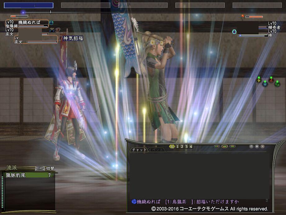 shinkisyohuku-1.jpg