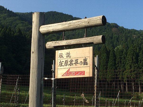 arihara-shiga-004.jpg