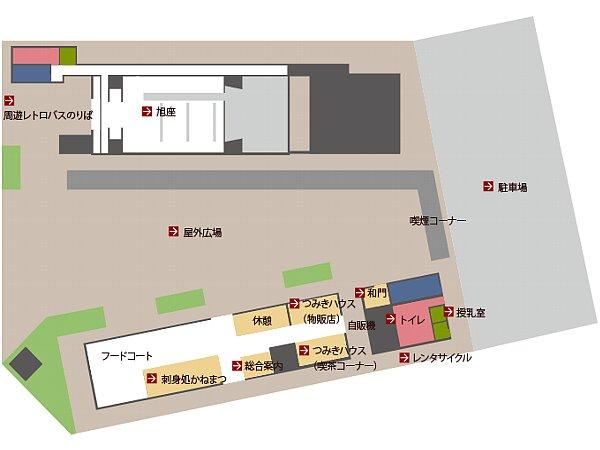 asahiza-obama-054.jpg