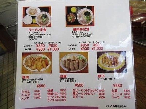 daiichiaszhi-makino-003.jpg