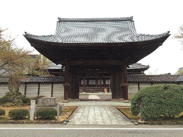 goushougi-002.jpg