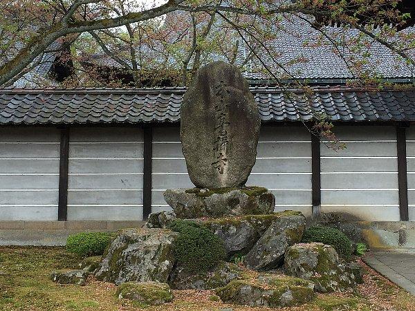 goushougi-036.jpg
