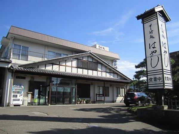 hayashi-tsuruga-011.jpg
