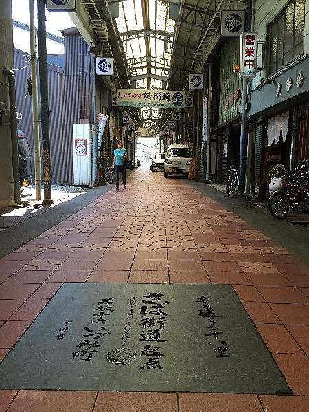 izimishoutengai-obama-006.jpg