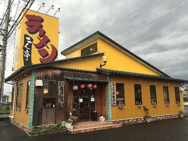 kokutei-obama-002.jpg