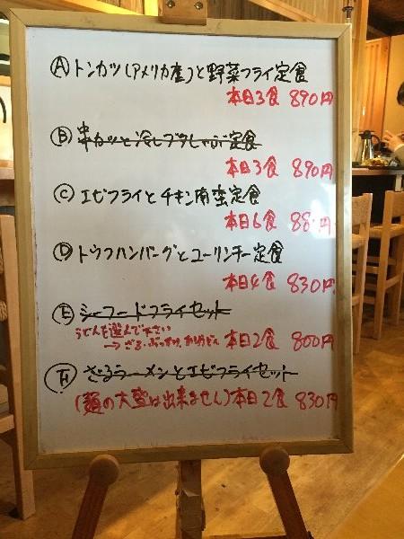 konpiraudon-takahama-003.jpg