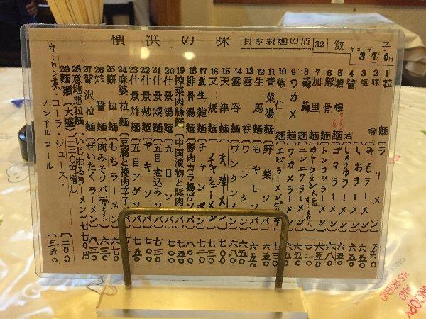 kuishinbo-echizen-004.jpg