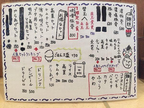 kusuo-moriyama-006.jpg