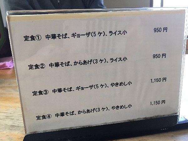 marusei-fukui-007.jpg