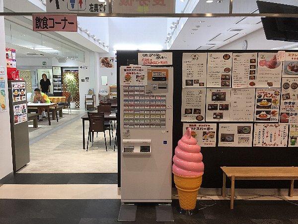 michinoeki-nishiyama-001.jpg