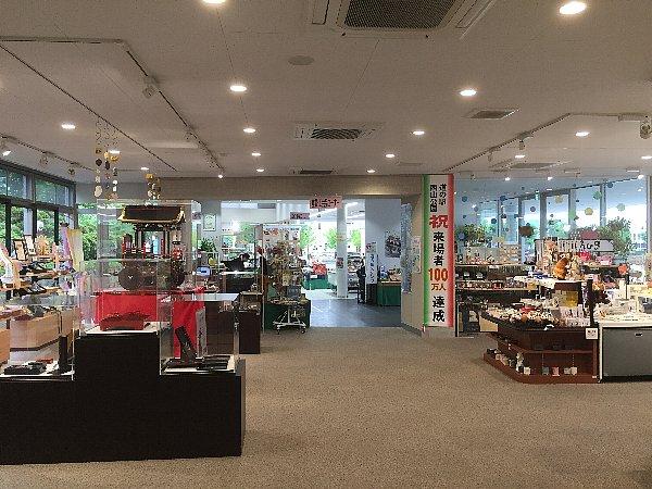 michinoeki-nishiyama-005.jpg