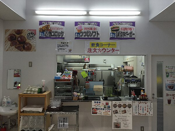 michinoeki-nishiyama-009.jpg