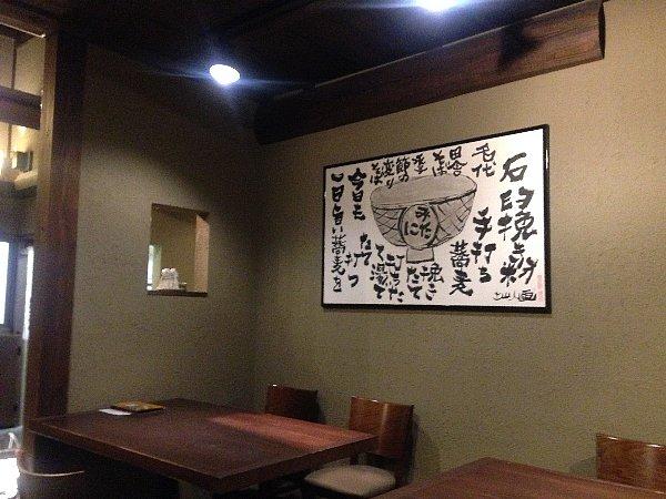 mitani-nagahama-002.jpg