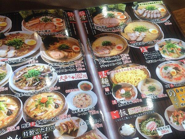 muginzou-nittazuka-004.jpg