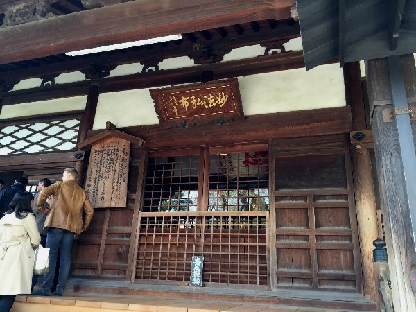 myouritsugi-kanazawa-003.jpg