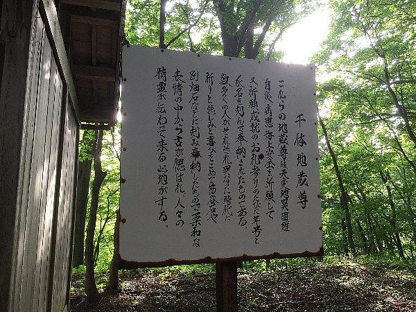 ochijinja-echizen-020.jpg
