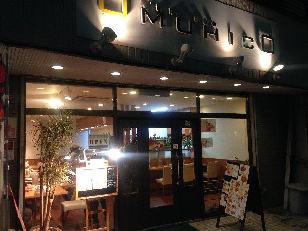 omuhiko-nagahama-002.jpg