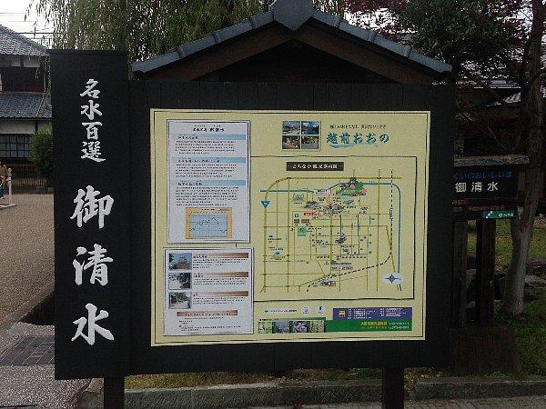 osyouzu-oono-001.jpg