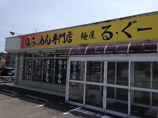 rugu-fukui-011.jpg