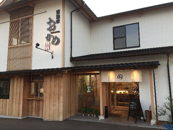 shamoya-okame-001.jpg