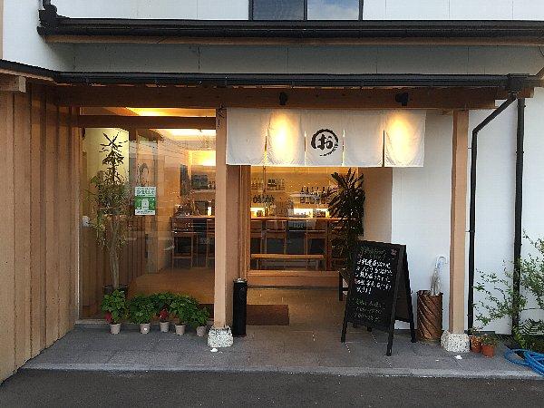 shamoya-okame-003.jpg