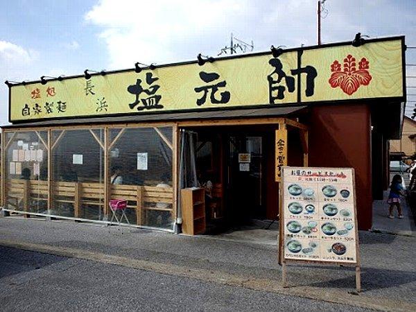 shiogensui-nagahama-011.jpg