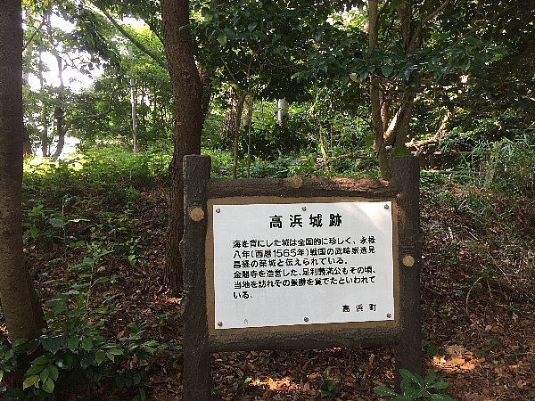 shiroyama-takahama-033.jpg