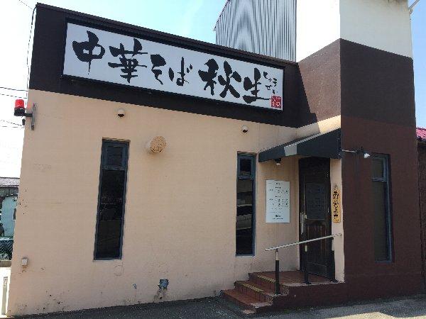 shuusei-kanazawa-003.jpg