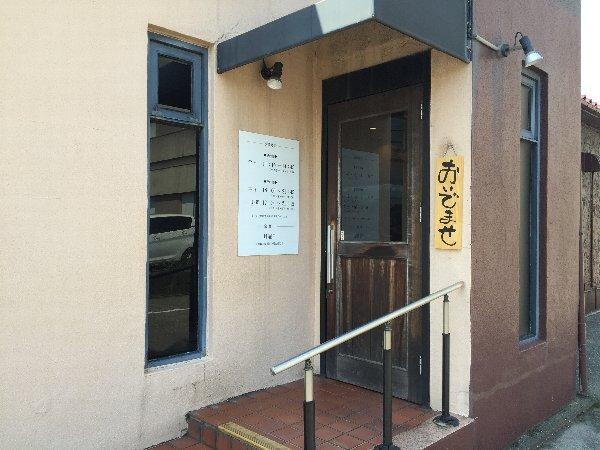 shuusei-kanazawa-004.jpg