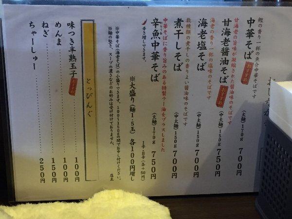 shuusei-kanazawa-009.jpg