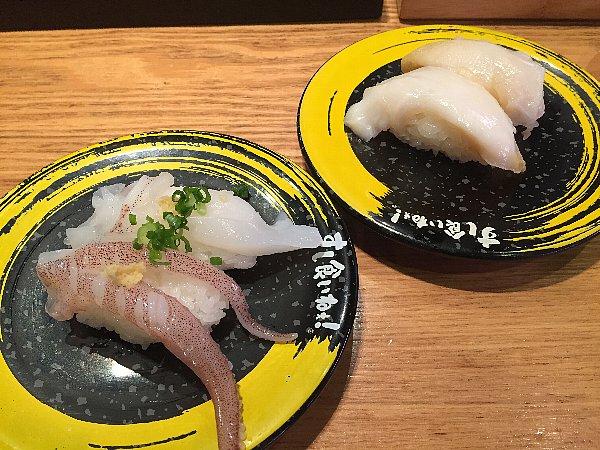 sushikuinee-kanazawa-008.jpg