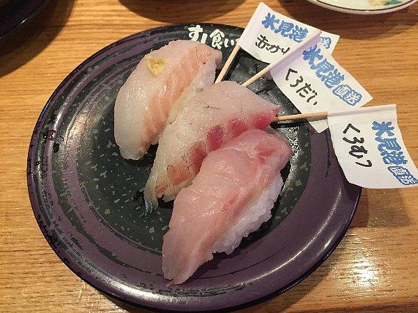 sushikuinee-kanazawa-010.jpg