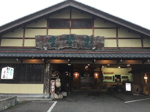 tanuki-echizenshi-001.jpg