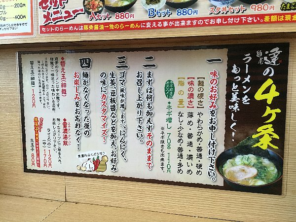tatsu-kanazawa-004.jpg