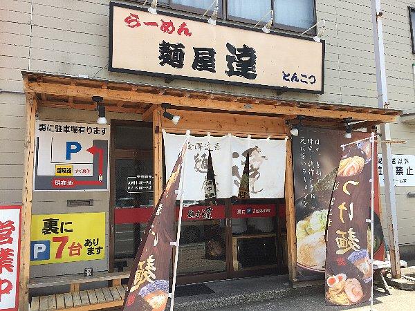 tatsu-kanazawa-014.jpg