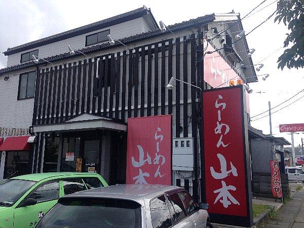 yamamoto-kanazawa-013.jpg
