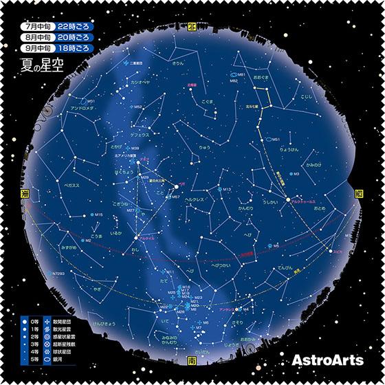 astroarts_cloth_560.jpg