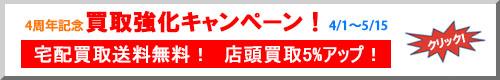 sale1604_02.jpg