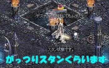 2016070441.jpg