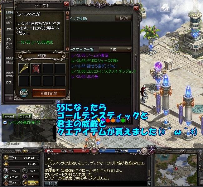 2016070448.jpg