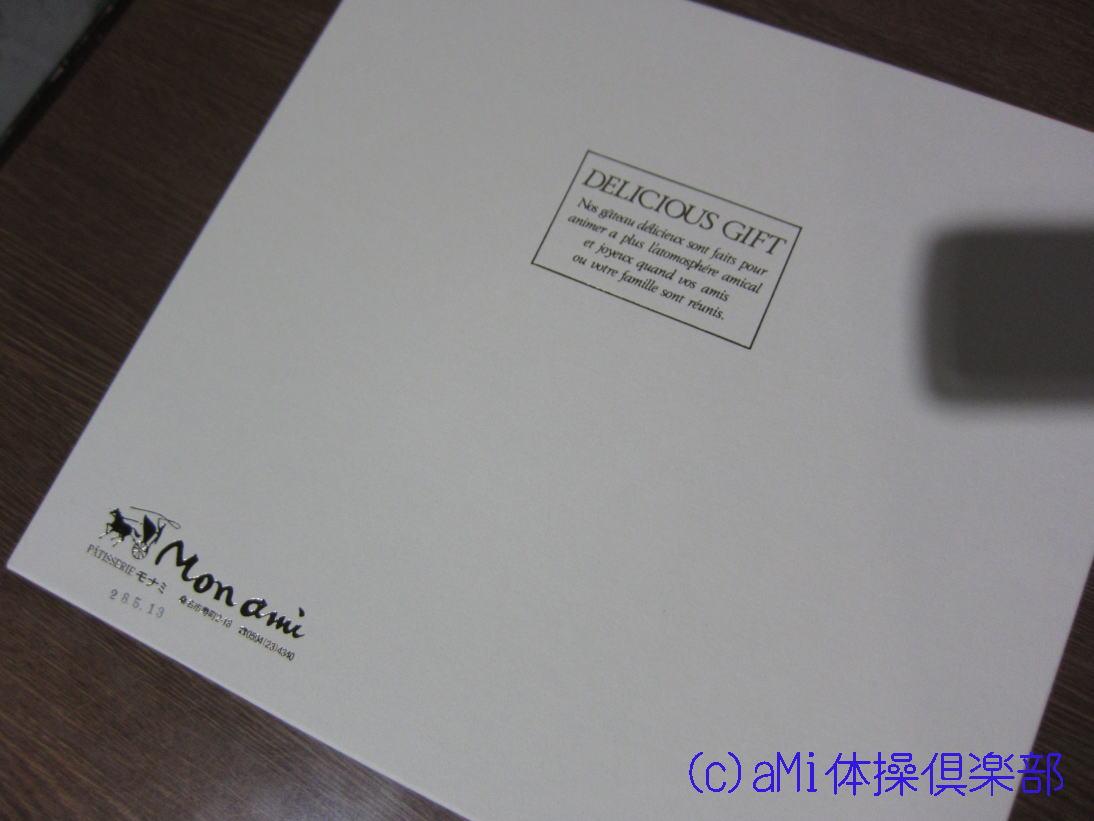 IMG_8255-1.jpg