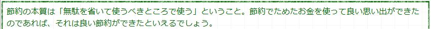 160506_ken5.png