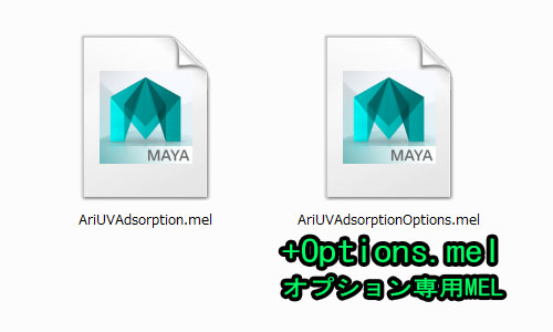 AriUVAdsorption10.jpg
