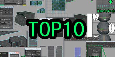 ranking01.jpg