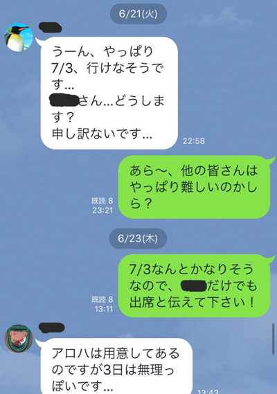 line03.jpg